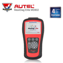 Autel Maxidiag Elite MD802 4 System + DS Model 4 in 1 (Md701+md702+md703+md704)) Engine+Transmission+ABS+Airbag Diagnostic tool(China (Mainland))