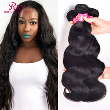 8A Unprocessed Vietnamese Hair Body Wave Virgin Hair 3pcs Lots RXY Vietnamese Virgin Hair Body Wave 100% Human Hair Extensions(China (Mainland))