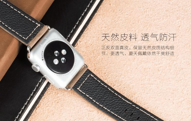 НОСО Натуральная Кожа Петли Ремень и Моды Классические Рельефные Полосы для Apple Watch Серии 2 Ремешок Ремешок Для Apple Watch iWatch