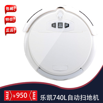 home smart automatic sweeping machine robot vacuum cleaner robot intelligent vacuum cleaner