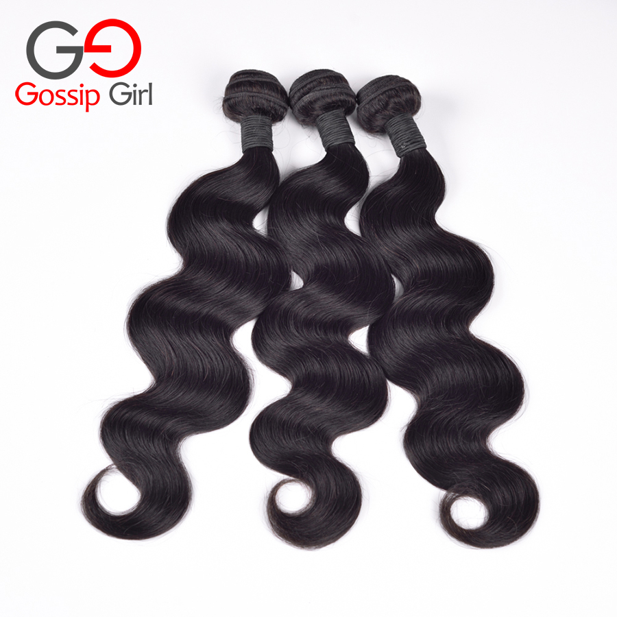 Prom Queen Hair Products 3PCS Lot Brazilian Virgin Hair Body Wave 100% Human Hair Weaves Wavy Brazilian Body Wave new arrival