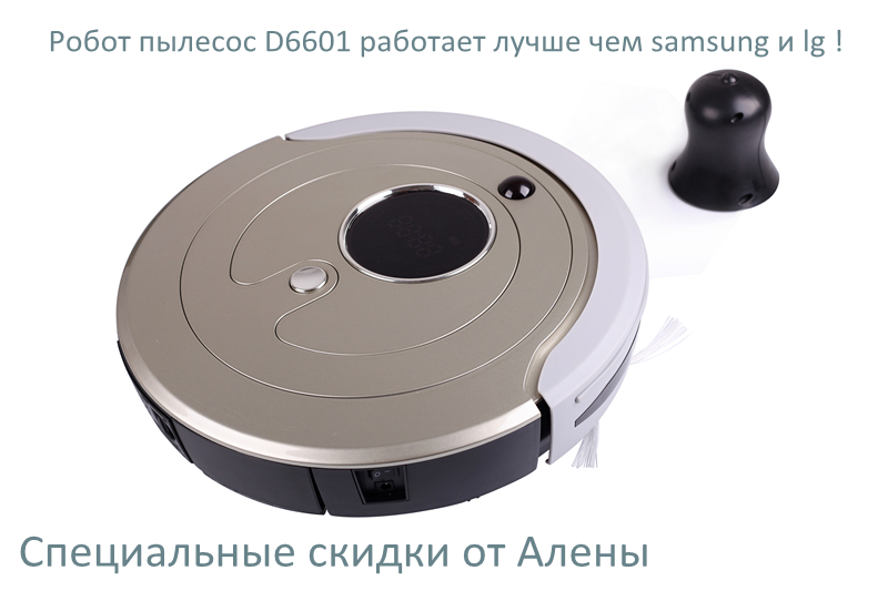 (Free shipping Russia) Robot Vacuum Cleaner Lilin ,with central dust brushes, for cat and dog hair cleaning, for carpet cleaning(China (Mainland))