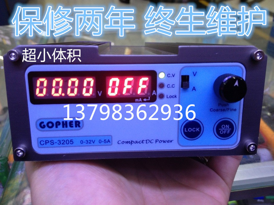 (10 pcs/lot) Precision Digital Adjustable Mini DC Power Supply OVP/OCP/OTP 32V 5A SMPS Switchable 220/110V better than APS3005D(China (Mainland))