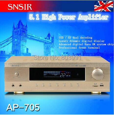 2.1 5.1 av amplifier home theater amplifier household high power amplifier(China (Mainland))