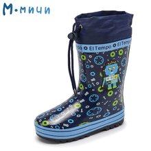 MMNUN 3 = 2 ילדי גשם מגפי אביב סתיו חורף בנות נעלי תינוק ילדים פרח Rainboots ילדה אופנה הליכון גודל 24-29 ML8013(China)