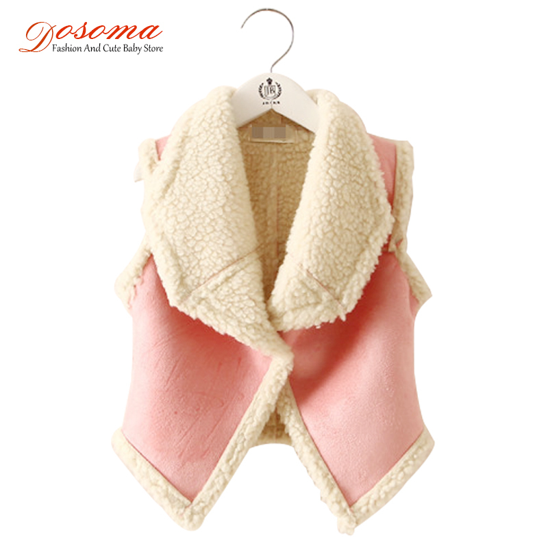 2016 autumn winter fur girl vest fashion Korean children's clothing girls lambs wool warmer cardigan children outerwear - Fashion and Cute Baby Store store