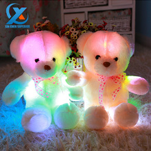 45cm Colorful Glowing Soft Stuffed Plush Toy Bear Pillow Flashing LED Light Luminous Bear Doll Toys Baby Birthday Gift for Kids(China (Mainland))