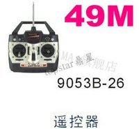RC helicopter Double Horse spare parts DH 9053B-26 remote control controller transmitter (49M) - Toysheli Co.,Ltd. store