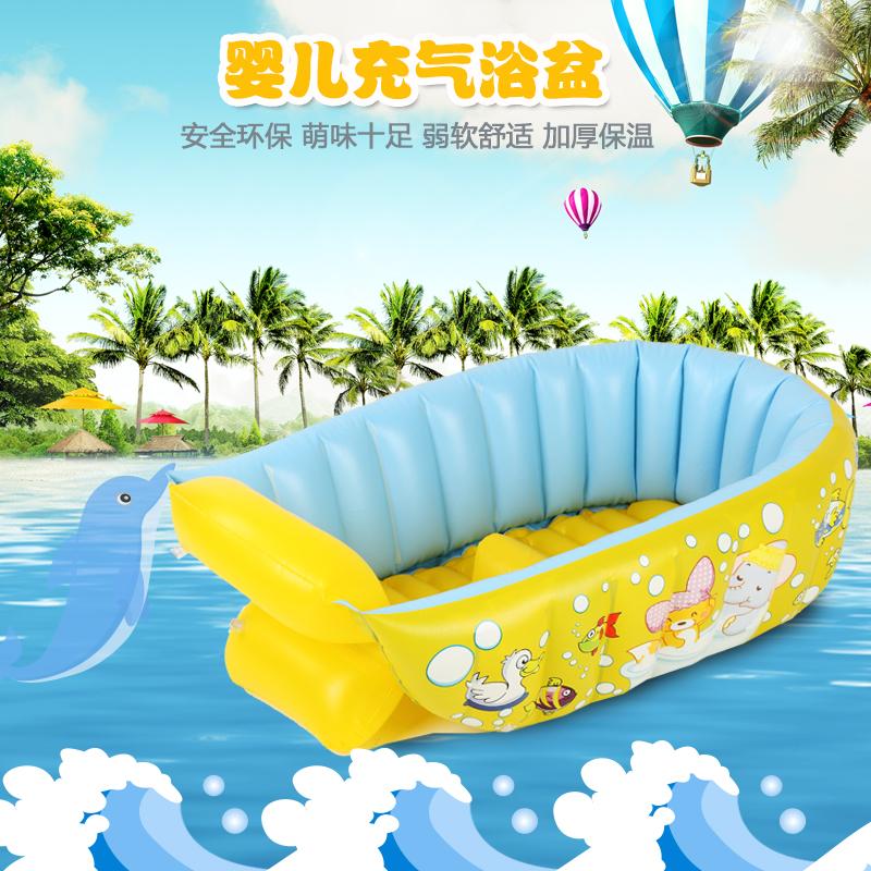 newborn Baby bathtub 0-3 Year Kids BathTub Wash bowl Folding Baby Tub thicker Swimming Pool Portable Inflatable Baby Bathtub(China (Mainland))