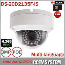 Hikvision Ip-камера DS-2CD2135F-IS заменить DS-2CD2132F-IS и DS-2CD2132-Я H265 IP сетевая купольная poe камеры аудио МПК