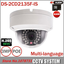 Hikvision Surveillance IP Camera DS-2CD2135F-IS 3MP Dome Camera 1080P POE IP CCTV Camera More Than 4pcs DHL Free Shipping(China (Mainland))