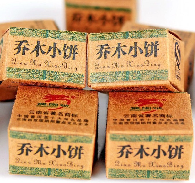 Arbor Original Flavor Mini Raw Tuo Puer Tea Longyuanhao Brand Health Care Reduce Blood Sugar Small