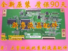 06A53-1C 06A53-1A T315XW02 V9 T260XW02 VA logic Used disassemble - Brave Store store