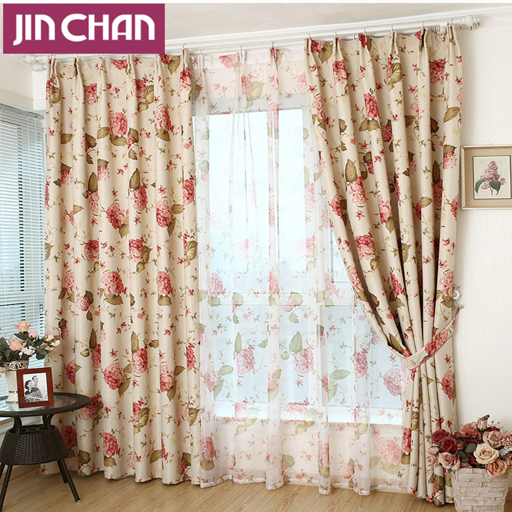 Comparer les prix sur polyester curtain fabric   online shopping ...