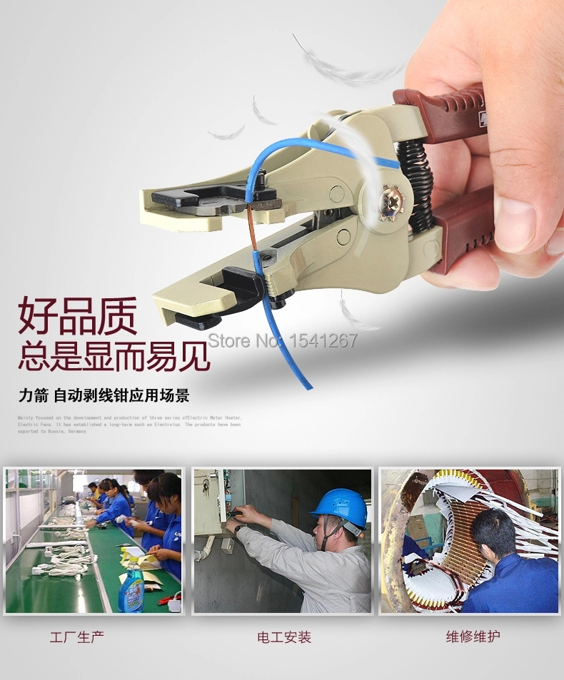 auto stripper Multi Tools Hands Multitool Pliers Alicate Cable Wire Stritpper Cutting Plier Multifuncional Tool,free shipping/(China (Mainland))
