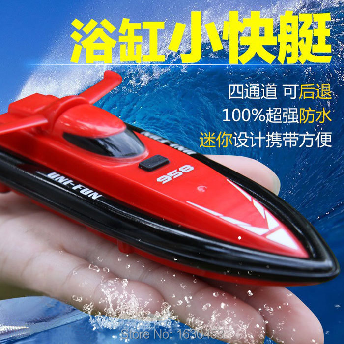 Free Shipping Powerful Double Motor RC Boat Remote Control Electric Racing SpeedBoat Ship Sailing Toy Model For Child Kids gift(China (Mainland))
