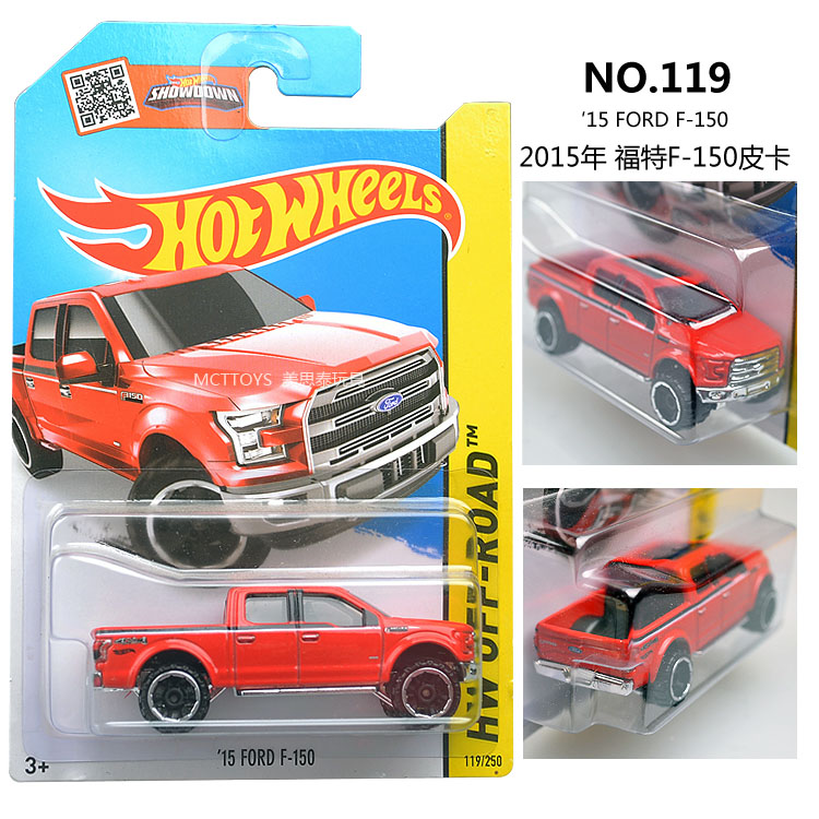Hot Wheels FORD F150 Red Truck Metal and Plastic Model Car Kids Classical Toys Gift NO.119(China (Mainland))