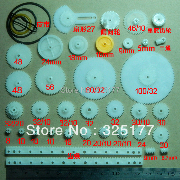 RC car Parts & Accessories Plastic gears for toy pack, toy model gear, rack, toothed bar, speed reducer, strap wheel, 41 pcs/lot(China (Mainland))