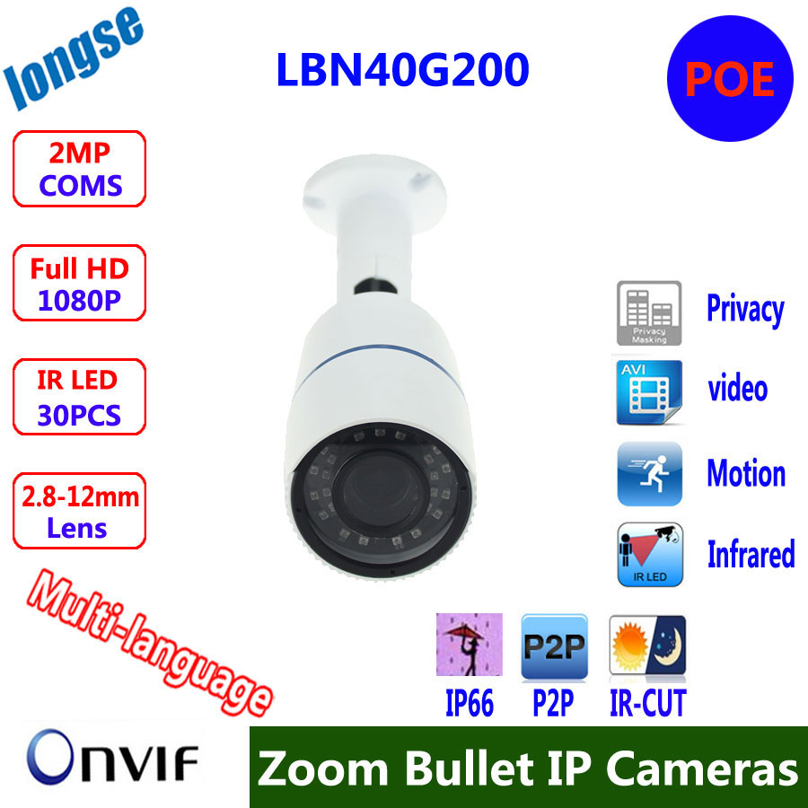H.264 2MP Security IP Camera Outdoor Zoom 2.8-12mm Lens Full HD 1080P  Bullet Camera IP 1080P Lens IR Cut Filter ONVIF 30 LED