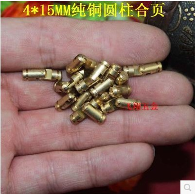 100pcs/lot Wholesale Hardware Furniture accessories 4*15mm 4mm Brass Cylindrical Hinge Wooden Gift Jewelry box hinges(China (Mainland))