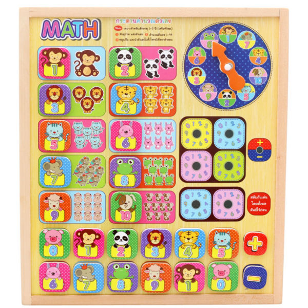 Free delivery Numbers game board puzzles toys for children  kids educational toys figure magnetic  Early Development one piece