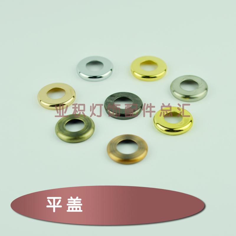 Various tube top flat cover cap beer cap lamp floor lamp candle lamp hollow tube lighting accessories DIY(China (Mainland))
