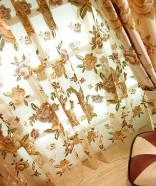 Modern high-end embroidered curtains pastoral study bedroom curtains cozy living room curtains fabrics finished Yi Lu Park