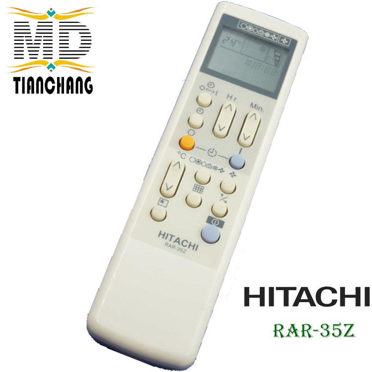пульт от кондиционера hitachi rar 24z инструкция