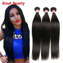 Unprocessed Brazilian Virgin Hair Straight 3Bundles Brazilian Straight Hair Bundles Tissage Bresilienne Short Human Hair Weave
