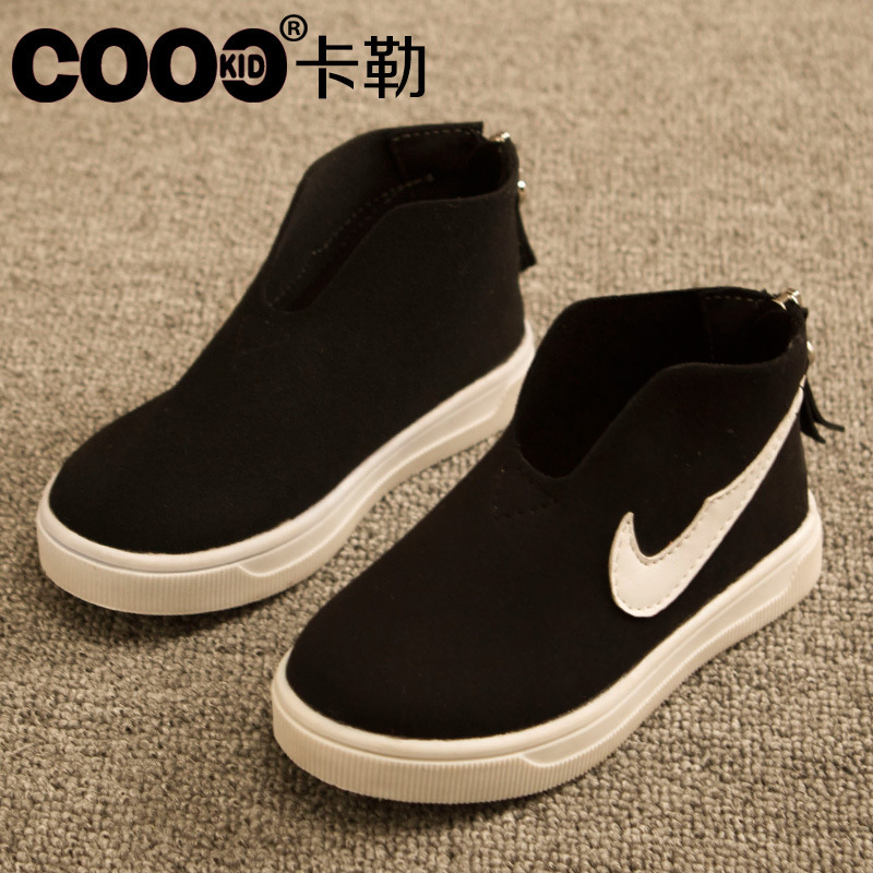 COOCkid Fashion Boys Sneakers Children Sport Shoes Breathable Boys Sneakers Running Shoes Shoes For Boys Kids Footwear  B055(China (Mainland))