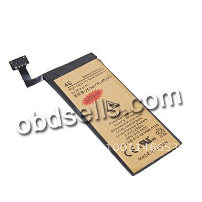 GOLD 2430MAH HIGH CAPACITY REPLACEMENT BATTERY FOR IPHONE 4S  FREE SHIPPING
