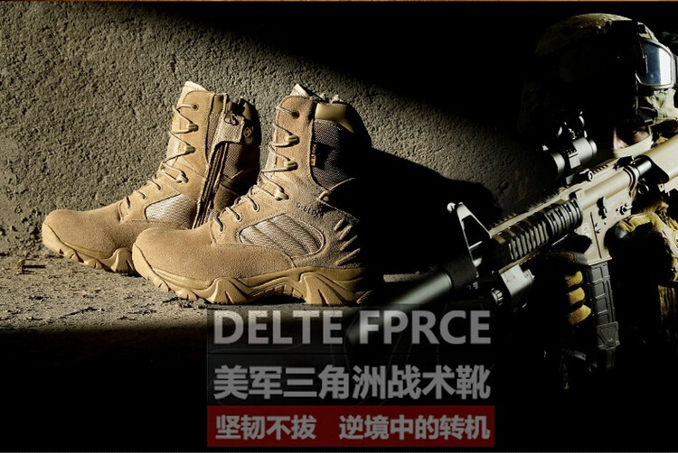 New America Men's Tactical Boots Autumn And Winter Desert Outdoor