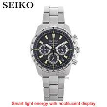 Seiko relógio homem marca de luxo à prova dwaterproof água esporte relógio de pulso solar cronógrafo relógios quartzo dos homens relogio masculino(China)