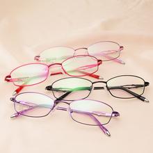High quality Pure titanium Spectacle frames woman Optical eyeglasses full eyewear frame business prescription glasses myopia8100