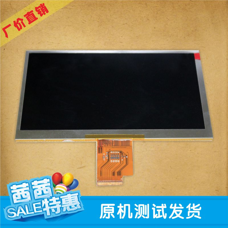 New Original 1024*600 HD 7 IPS Touch Panel LCD Screen Inner Display Viewing Screen for Onda V701S V711S tablet<br><br>Aliexpress