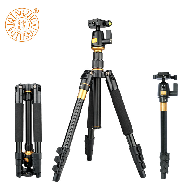 Hot QZ-555 Professional Photographic Portable Tripod To Monopod+Ball Head For Digital  DSLR Camera Fold 35cm Max Loading 10Kg<br><br>Aliexpress