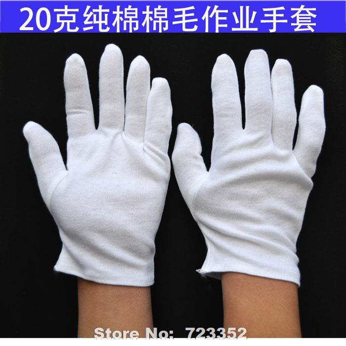 Electronic glove etiquette work gloves 100% cotton white gloves interlock gloves khan cloth gloves