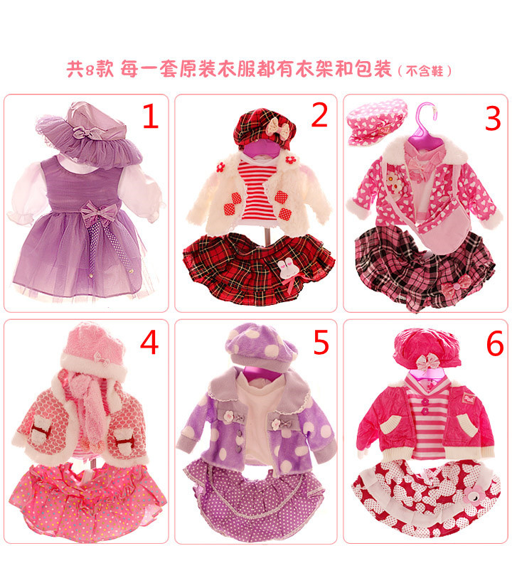 Doris clothes talking smart dialogue princess doll clothes doll dress girl children's toys free shipping(China (Mainland))