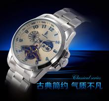 Hombre vestido de moda del papel reloj para hombre automático militar relojes encanto con buena calidad y buen servicio posventa