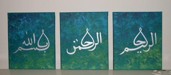 Handpainted arabic calligraphy islamic wall art piece