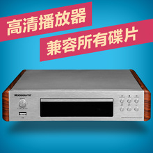 Nobsound DV-525 High Quality DVD/CD/USB Player Signal Output Coaxial/Optics/RCA/HDMI/S-Video Outlets 110-240V/50Hz(China (Mainland))