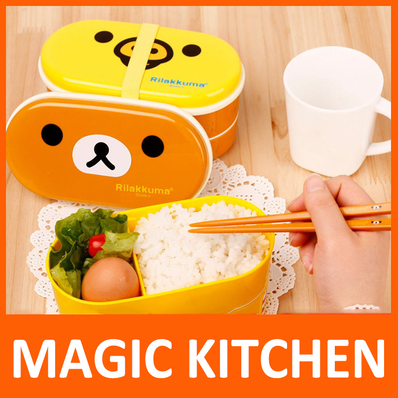 Magic Kitchen Lunch box Double Layer Food Container For kids children School Office with brown Rilakkuma cartoon(China (Mainland))