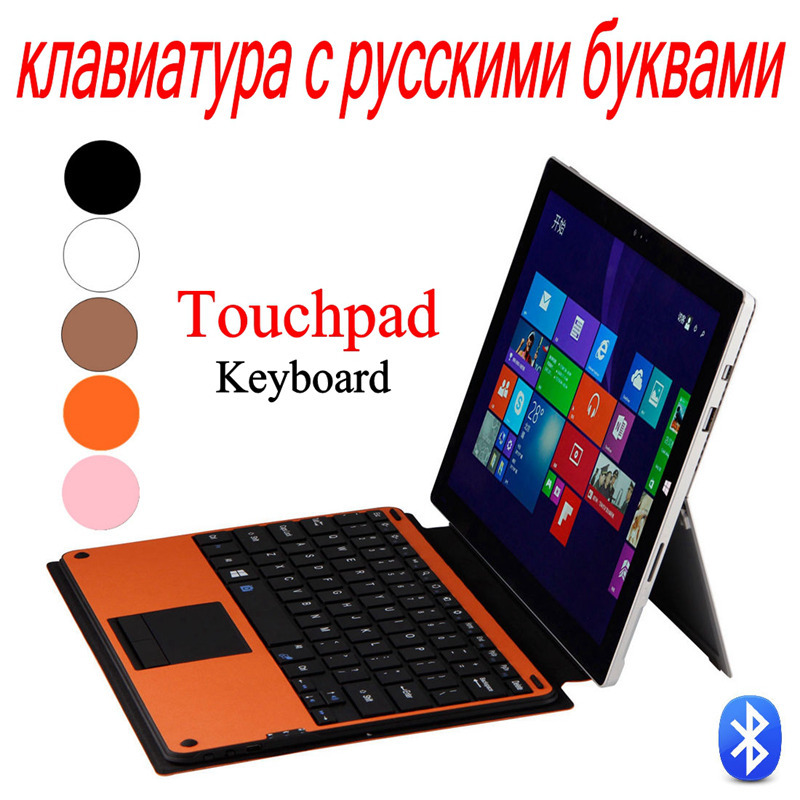 Microsoft Surface Pro 3 Type Cover Wireless Bluetooth Touchpad Russian/Spanish/Hebrew/Arabic/BR-Portuguese Keyboard Case Cover(China (Mainland))