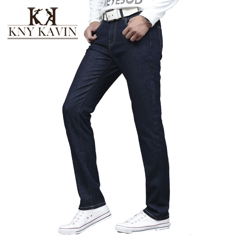 New 2015 perfume men skinny jeans,mens true jeans famous brand,calca jeans masculina perfume,men jeans long pants(China (Mainland))