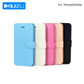 KUZU Design For Apple iPhone 5/5S Metal Frame Aluminum Case For Iphone5/5s High quality Cell Phone Accessories with Buckle Carry