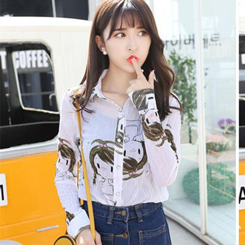 Корейский Стиль Одежды