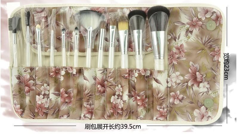 все цены на  Кисти для макияжа Ig 5 12 ASBH0035  онлайн