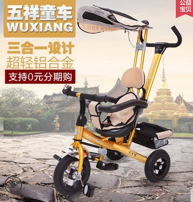 Free shipping Five Xiang high-end children tricycle / aluminum alloy hand push baby foot pedal bicycle(China (Mainland))