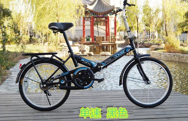 2014 New Ultra-light mini 20 folding bike single women's child single speed bicycle Free Shipping(China (Mainland))