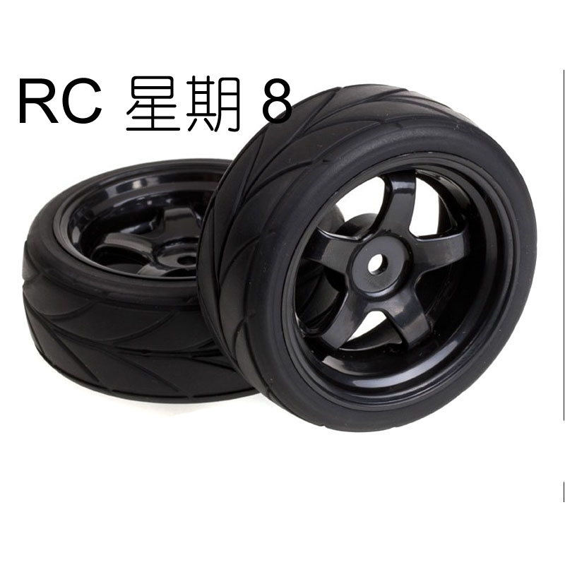 SHIPPING 4PCS Buggy FREE Rubber Tires Spoke + 5 Wheel Rim for RC HSP 1/10 Off-Road(China (Mainland))